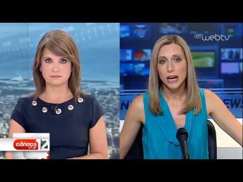 Χονκ Κονγκ: Γάλλος αναρριχήθηκε σε ουρανοξύστη και έστειλε μήνυμα ειρήνης | 16/08/2019 | ΕΡΤ