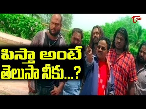 Telugu Comedy - Rohit Plays Hilarious Game To Kick Venumadhav