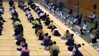 Scenes from national competitions in Japan. The real thing.