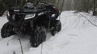 4. New ATV - 2015 Arctic Cat XR 550 XT (Introduction, How to change oil)