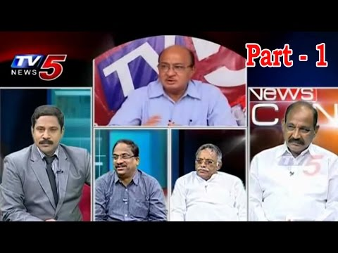 Debate on Modis Project To Boost Financial Inclusion Drive | News Scan | Part 1 : TV5 News