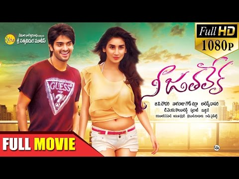 Download Nee Jathaleka Latest Telugu Full Movie || Naga Shaurya, Parul Gulati || Latest Telugu Movies HD Video