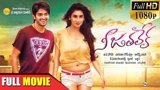 Video Nee Jathaleka Latest Telugu Full Movie || Naga Shaurya, Parul Gulati || Latest Telugu Movies MP3, 3GP, MP4, WEBM, AVI, FLV Juni 2018