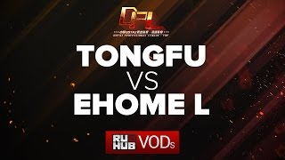 TongFu vs EHOME.L, DPL Season 2 - Div. A, game 1 [Tekcac]
