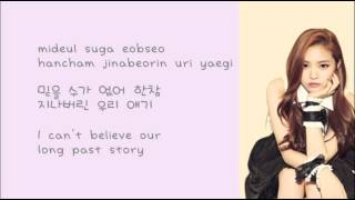A PINK - LUV Lyrics (Rom+Han+Eng)
