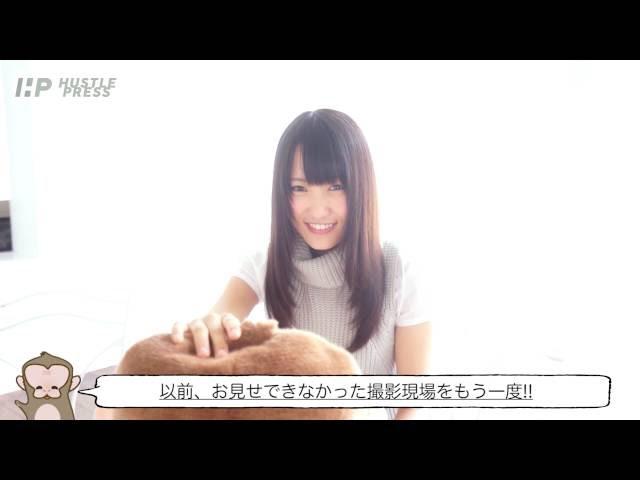 HUSTLE PRESS 01 菅井友香②