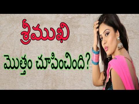 Anchor/Actor Sreemukhi Shocking Hot Videos In Babu Baga Busy Movie || శ్రీముఖి మొత్తం చూపించింది?