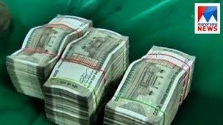 Black money seized in Palakkad The official YouTube channel for Manorama News. Subscribe us to watch the missed episodes.