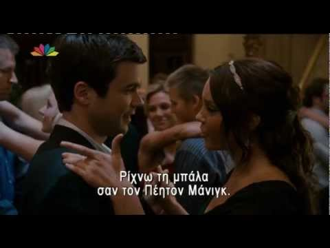 Sydney White - Scene (Greek subs)