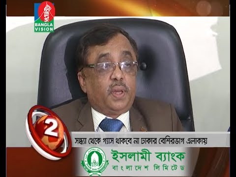 BANGLAVISION NEWS TOP TEN | 01 PM | 19_February_2019