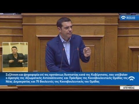 Α. Τσίπρας: Πατριωτισμός είναι να κάνουμε την Ελλάδα ηγέτιδα δύναμη στα Βαλκάνια