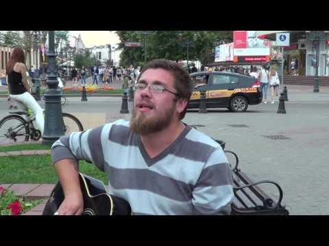 Музыка на улице. Песня от Паши