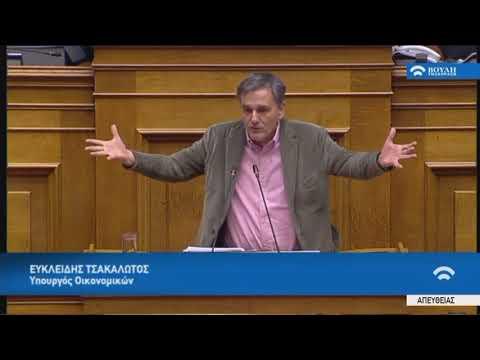 Ευκ.Τσακαλώτος (Υπ.Οικονομικών)(Ψήφος εμπιστοσύνης στην Κυβέρνηση)(15/01/2019)