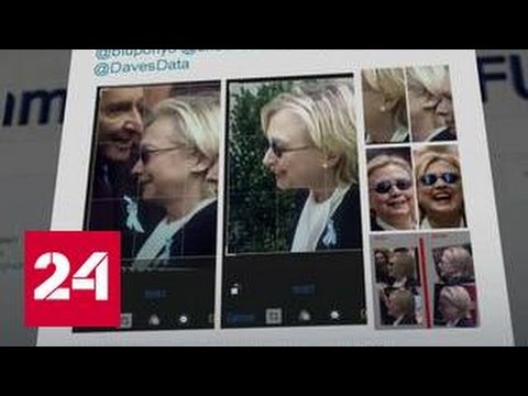 Говорят, Клинтон ненастоящая: какой диагноз скрывает Хиллари (видео)