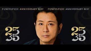 藤井フミヤ ベストアルバム「25/35」リクエストトップ10 ライブVer.