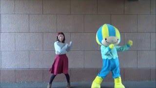ミナモのハッピーバレンタイン~スイマジ踊ってみた~