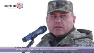 В Мариуполь передислоцировалась 56 бригада