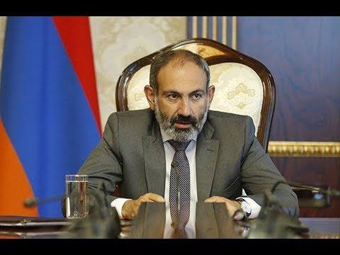 Կառավարության նիստը. Ուղիղ միացում - DomaVideo.Ru
