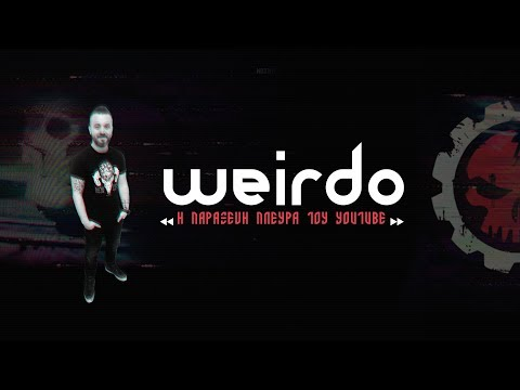 H Παράξενη πλευρά του Youtube |  Weirdo