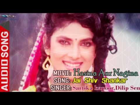 Video Jai Shiv Shankar Hindi Song   Hasina Aur Nagina Albums   Superhit Romantic Songs download in MP3, 3GP, MP4, WEBM, AVI, FLV January 2017