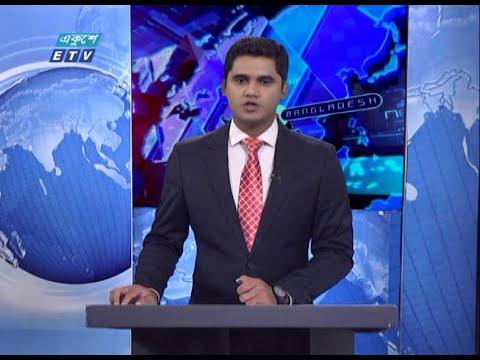 01 Am News || রাত ০১টার সংবাদ || 17 September 2020 || ETV News
