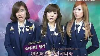 [Soshivn Subs] KBS Entertainmant Relay - SNSD Cut [11.07.09]