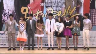 Video '못난이 주의보' 제작발표회 생중계 - 현우 (Hyun Woo) cut MP3, 3GP, MP4, WEBM, AVI, FLV Maret 2018
