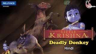 Video Little Krishna Hindi - Episode 7 Deadly Donkey MP3, 3GP, MP4, WEBM, AVI, FLV November 2018