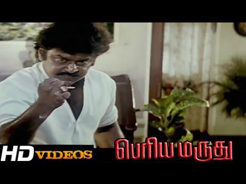 Video Tamil Movies - Periya Marudhu - Part - 4 [Vijayakanth, Ranjitha] [HD] download in MP3, 3GP, MP4, WEBM, AVI, FLV January 2017
