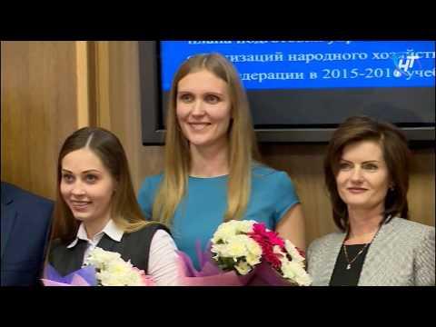Выпускникам, прошедшим Президентскую программу подготовки управленческих кадров, вручили дипломы