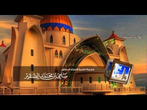 2- الحائل بين الإمام والمأموم
