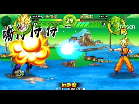 game hot Sun-Gu-Ku quá đã - Thời lượng: 2 phút và 59 giây.