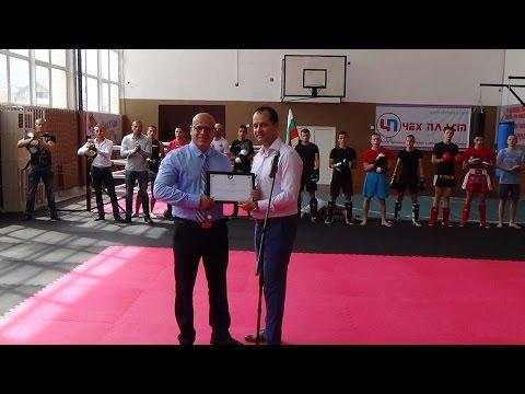 Откриване на нова спортна зала във Враца