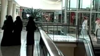 Hotel Al Khozama Area Riyadh