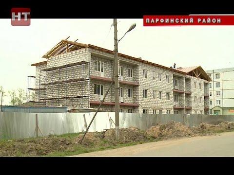 Глава региона продолжил инспекцию аптек и осмотрел дом для переселения из аварийного жилья