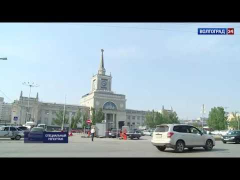 Праздничная акция «Вокзалы Победы» в Волгограде. 05.05.17
