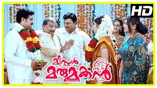 Video Mr Marumakan Movie Scenes | Dileep marries Sanusha | Kushboo learns truth and breaks the marriage MP3, 3GP, MP4, WEBM, AVI, FLV Januari 2019