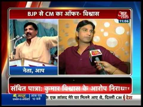 No split in AAP  says leader Sanjay Singh 30 August 2014 12 PM