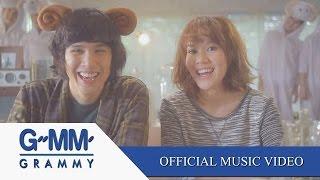 Video YOU YOU YOU - เอิ๊ต ภัทรวี feat. Ammy The Bottom Blues 【OFFICIAL MV】 MP3, 3GP, MP4, WEBM, AVI, FLV November 2018