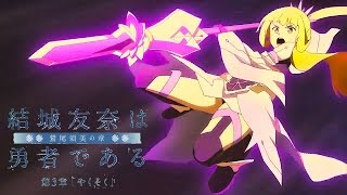 Nonton La Pel  Cula    Washio Sumi No Shou  Yakusoku    Presenta Nuevo Tr  Iler  Film Subtitle Indonesia Streaming Movie Download