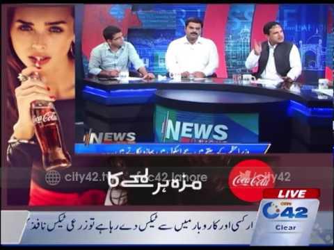 News Night 16th May 2016