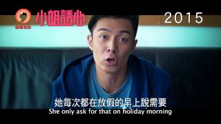 Nonton S For Sex  S For Secret               Hk Trailer                  Film Subtitle Indonesia Streaming Movie Download