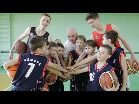 Молодые баскетболисты «Самары»-ДЮБЛ стали учителями
