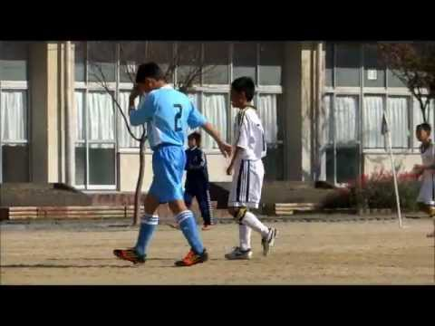 Hamana Elementary School