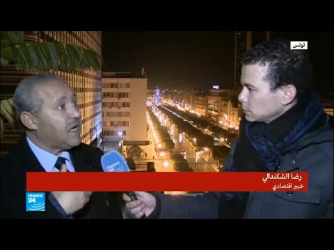 العرب اليوم - شاهد: شرح وتفسير قانون المالية في تونس