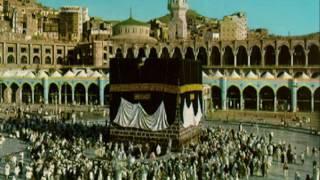 Imesomwa na Sheikh Minshary Rashid Al Affasy Kutafsiriwa na Sheikh Ally Muhsin Al Barwani Na kutengenzwa na Ust Maole...