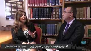 کیهان لندن- گفتگوی بیژن فرهودی با آرتمیز علی آبادی درباره رنسانس ایرانی