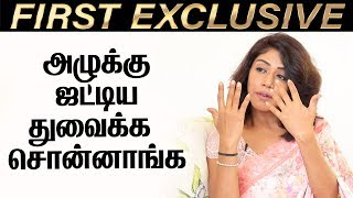 Video Why I'm evicted in Big Boss 2 - Mamathi Chari Exclusive Interview MP3, 3GP, MP4, WEBM, AVI, FLV Desember 2018