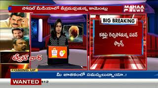 Video Hyper Aadhi and Poonam Kaur SHOCKING Comments On Kathi Mahesh | Mahaa News MP3, 3GP, MP4, WEBM, AVI, FLV Mei 2018