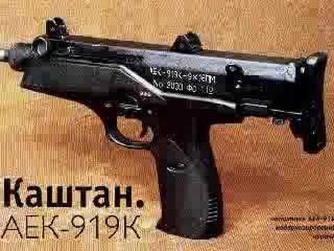 cakkıdı silah savaş turk